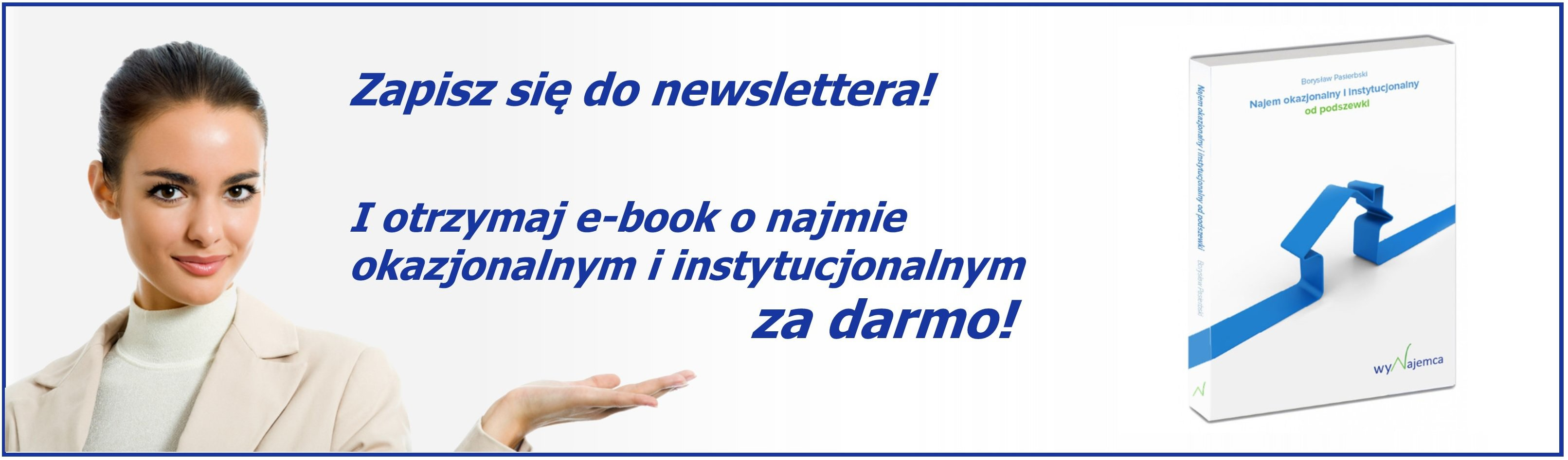 e-book newsletter